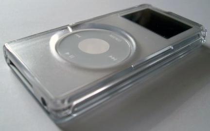 Nano Shield Front