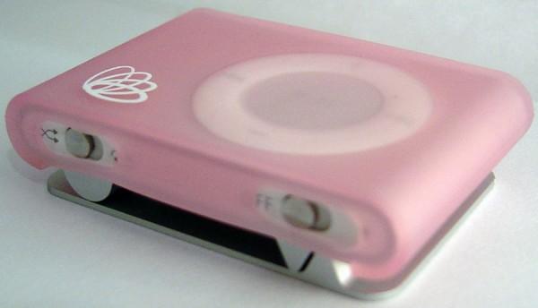 Proporta iPod Shuffle Silicone Sleeve
