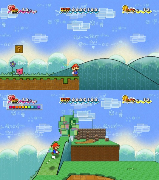Wii: Super Paper Mario Screenshot